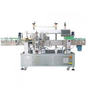Factory Price Automatic Horizontal Way Cigar Labeling Machine