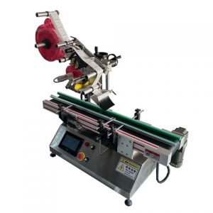 Automatic Side Sticker Labeling Machine