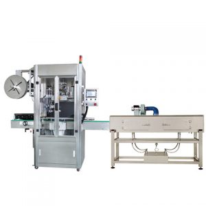 Small Box Labeling Machine