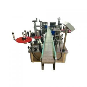 Automatic Small Juice Bottle Filling And Labeling Machine