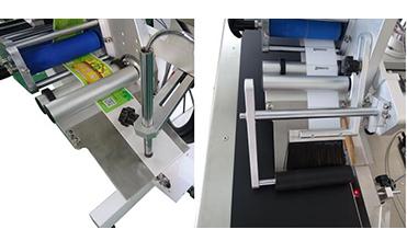 Automatische foto-elektrische tracking